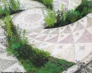 """мозаичное мощение может быть с """"земляными карманами"""" для растений"""