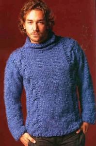 Мужской свитер с косами.